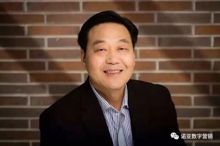 Dr. Tang Bin funder of noah digital marketing